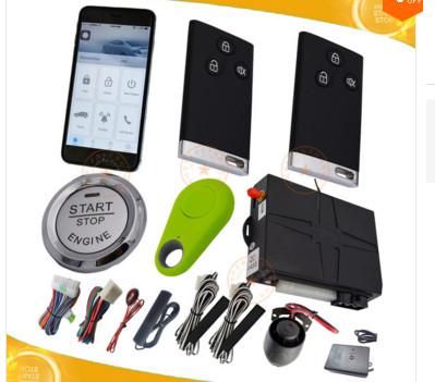 автомобильная сигнализация с модулем GSM и управлением по телефону